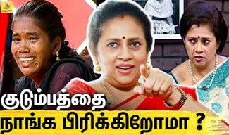 Open Talk : Lakshmi Ramakrishnan On Solvathellam Unmai