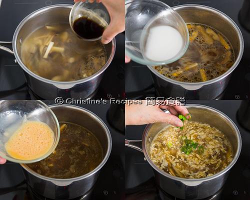 素酸辣湯製作圖 Vegetarian Hot and Sour Soup Procedures02