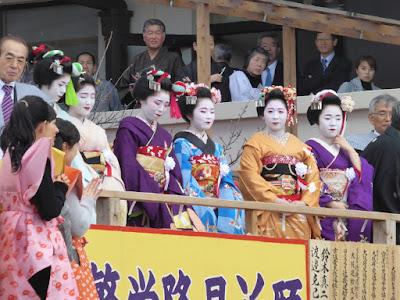 成田山節分祭 京都の祇園先斗町、北新地の舞妓さん芸妓さん
