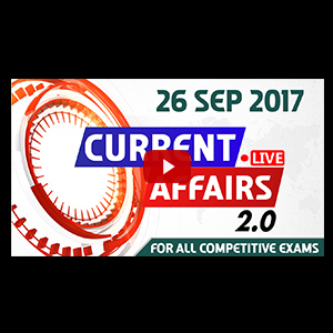 Current Affairs Live 2.0 | 26 SEPT 2017 | करंट अफेयर्स लाइव 2.0 | All Competitive Exams