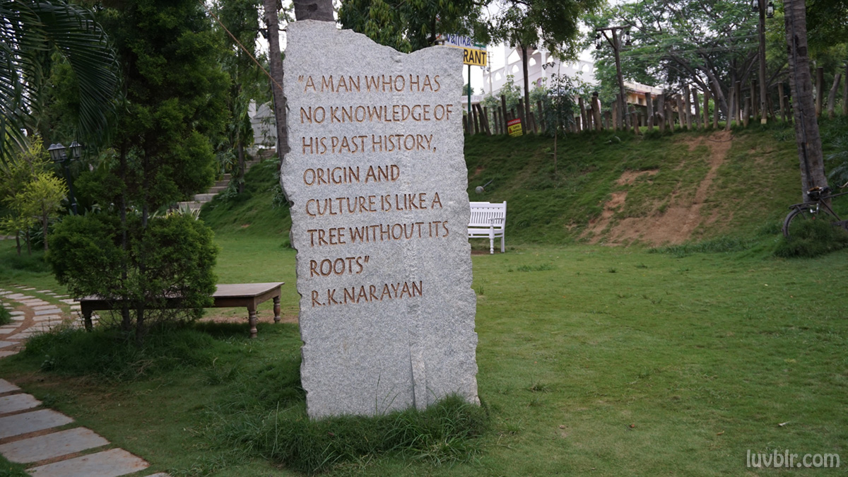 R K Narayan Quotes