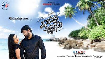 Paaravvana Kanasu film latest updates