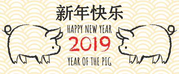 vector happy new year 2019 chinese background icon symbol happy cartoon decoration