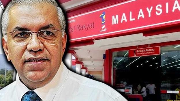 Sejak Kendalikan Kedai Rakyat 1Malaysia, Mydin Kerugian Besar