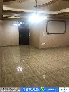 شقة للايجار فى جنوب الاكاديمية التجمع اول سكن بالتكييفات والغاز وهاى سوبر لوكس من المالك شاهد التفاصيل