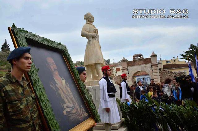 Το Ναύπλιο γιορτάζει την απελευθέρωσή του