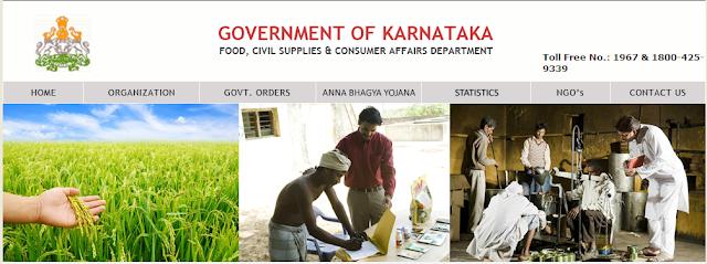 Online Ration Card Karnataka