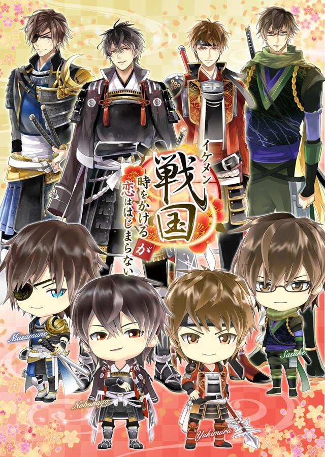 News Round Up Ikemen Sengoku Anime Airdate And Visual More