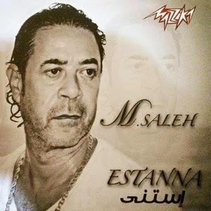 Medhat Saleh-Estanna 2015