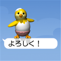 Cheerful Chick (Movie 02)