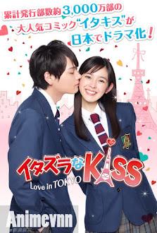 Nụ Hôn Định Mệnh Itazura Na Kiss - Itazura Na Kiss 2013 Poster