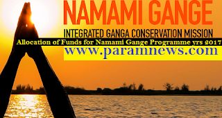 Allocation-of-Funds-for-Namami-Gange-Programme