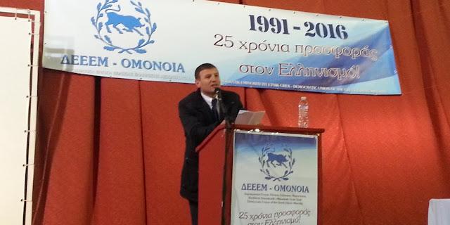 Ηχηρή απάντηση του προέδρου της ΟΜΟΝΟΙΑΣ στο ανθελληνικό ξεσάλωμα των Τιράνων