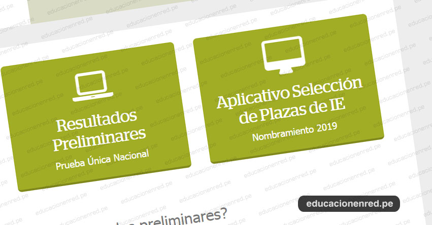 MINEDU: Información importante para la Selección de Plazas en el Aplicativo del Ministerio de Educación - www.minedu.gob.pe