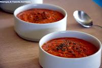 Βελούδινη καλοκαιρινή, ντοματόσουπα - by https://syntages-faghtwn.blogspot.gr