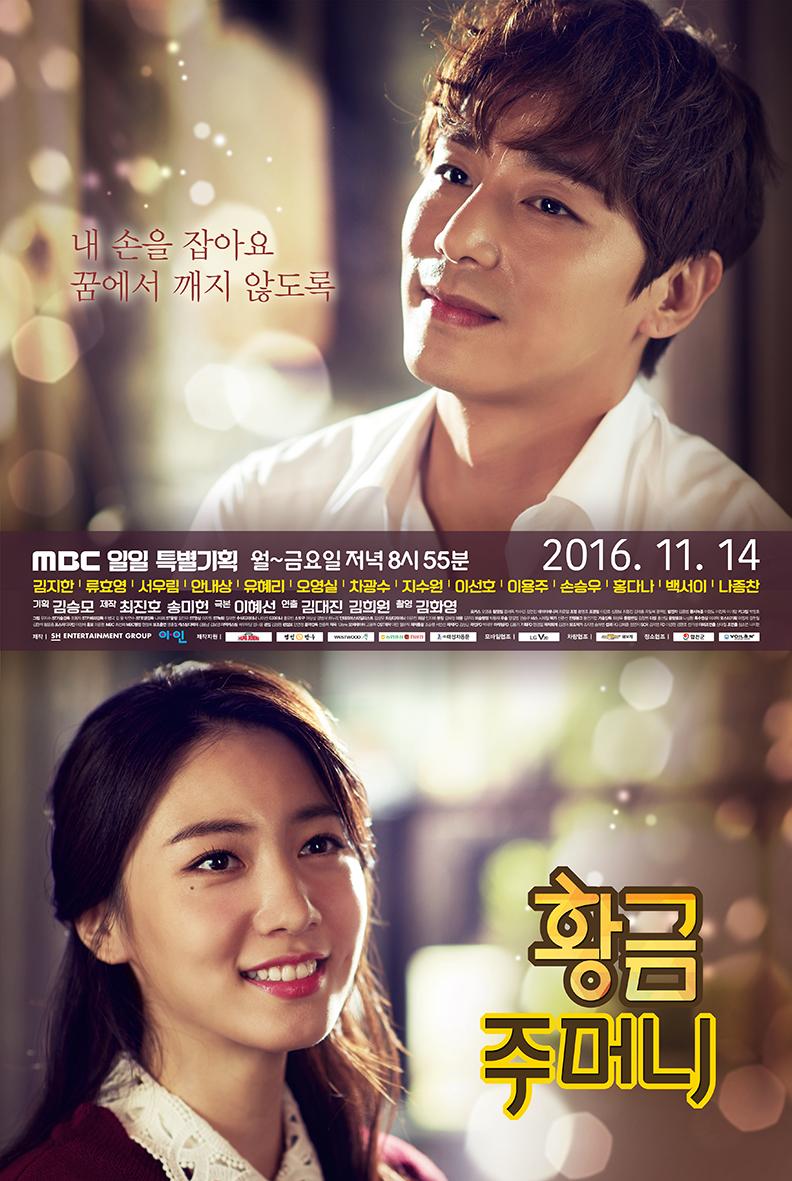 Golden Pouch Korean Drama Wiki