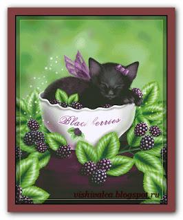 """HAED HAEDMED12355 """"Blackberry Kitten"""""""
