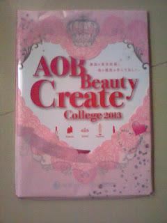 AOB Beauty Japan Study Fair ITB 2013