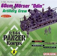 "60cm Mortar ""Odin"" + Artillery Crew"