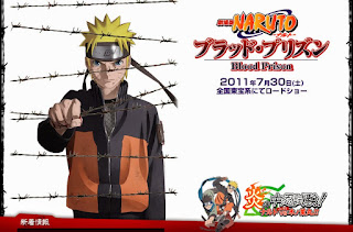 Naruto Shippuden The Movie 5 : Blood Prison
