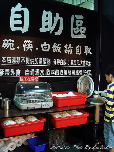 嚐嚐九九|現為鴨肉扁平價海鮮餐廳|鶯歌建國路餐廳