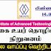 Vacancies in Sri Lanka Institute of Advanced Technological Education (SLIATE)