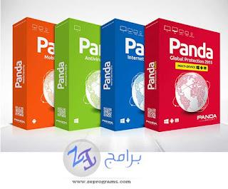 تنزيل مضاد الفيروسات باندا كامل مجانى عربى احدث اصدار 2017 للكمبيوتر والجوال ( اندرويد - ايفون ) Download Panda Free Antivirus for PC & Mobile