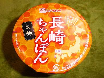 【味のマルタイ】長崎ちゃんぽん 太麺〔縦型カップ〕
