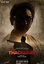 Thackeray Reviews