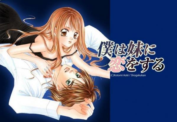 Boku wa Imouto ni Koi wo Suru -  Anime Incest ( Siscon / Brocon ) Terbaik