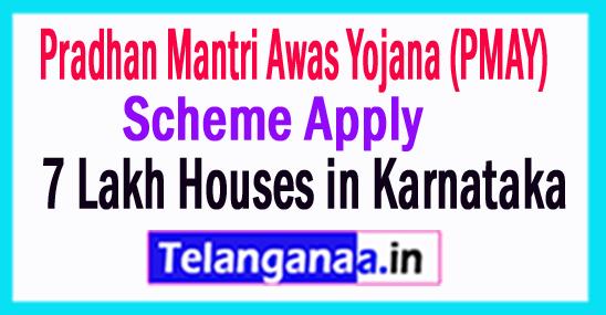 PMAY 7 Lakh Houses in Karnataka Under Pradhan Mantri Awas Yojana