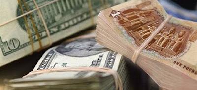 توقعات بإنخفاض الدولار الي 17.20 جنية