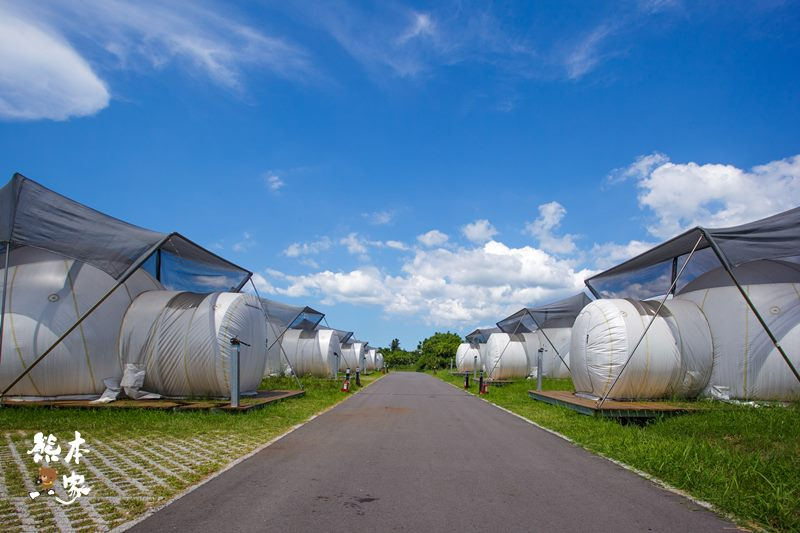 泡泡窩|八里文化公園露營區|親子露營趣|八里超夯景點