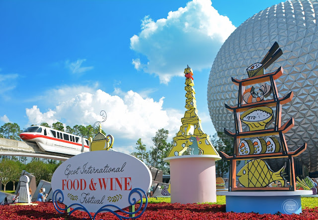 Epcot International Food & Wine Festival at Walt Disney World