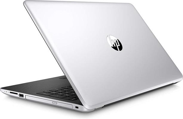 HP Notebook 15-bs125ns: principales características a fondo