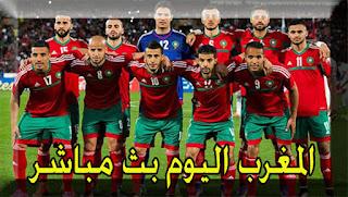 مشاهدة مباراة المغرب ومالاوي بث مباشر بتاريخ 22-03-2019 تصفيات كأس أمم أفريقيا 2019