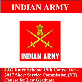 Join Indian Army, Government of India, Indian Army, JAG Entry, Short Service Commission, Force, Graduation, freejobalert, Sarkari Naukri, Latest Jobs, indian army logo