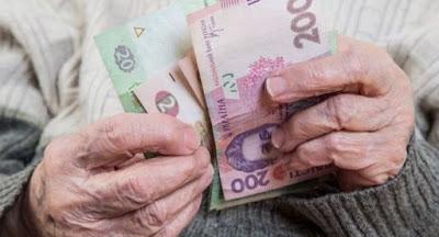 У першому читанні схвалено урядову пенсійну реформу