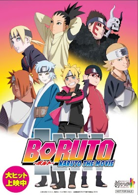 Boruto The Movie