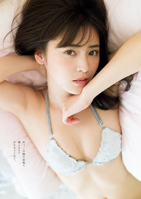 池上紗理依 Ikegami Sarii Weekly Playboy No 27 2017 Images
