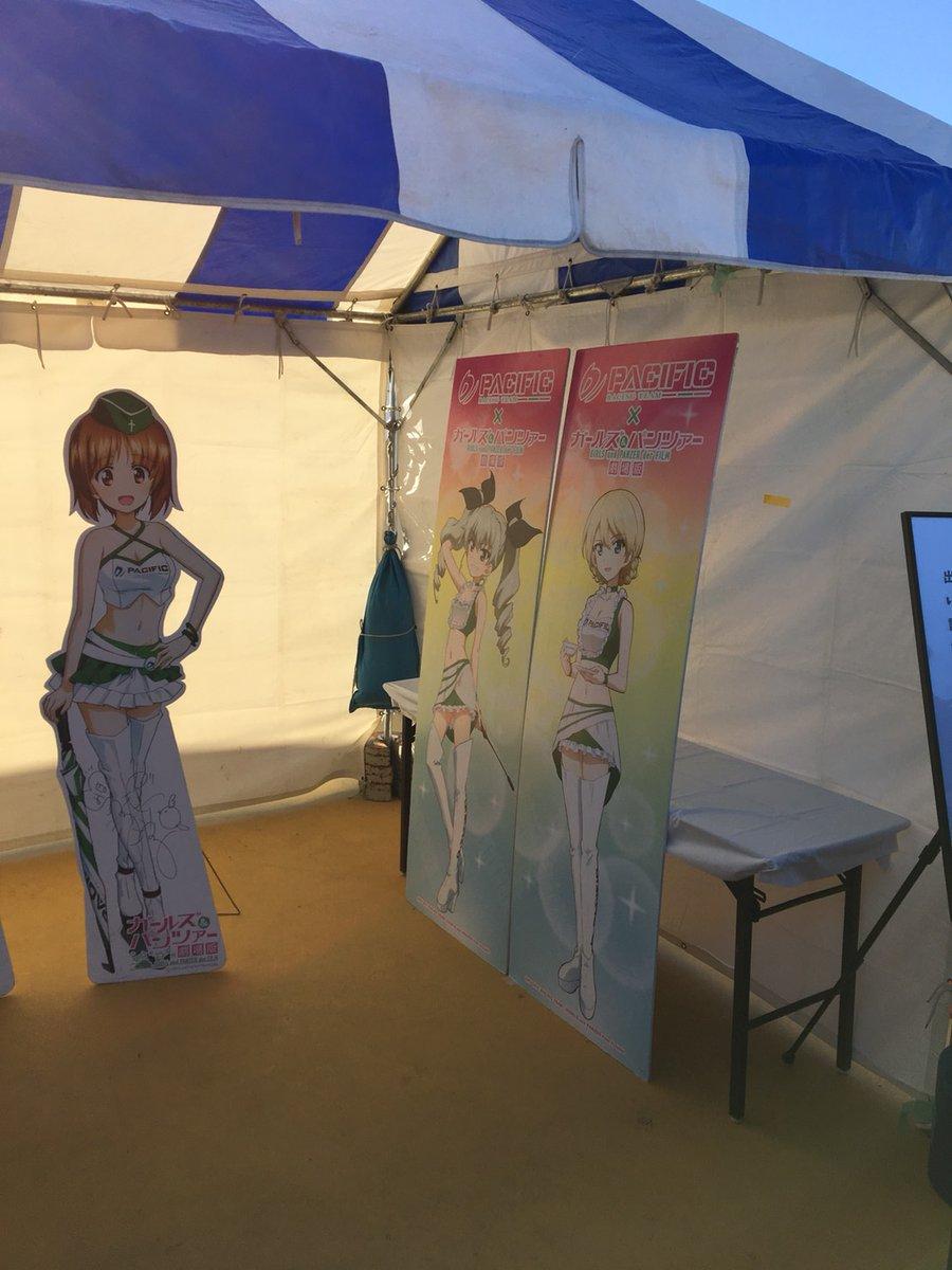 Ooarai Ankou Festival 2017