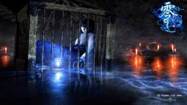 Fatal Frame III The Tormented (2)