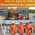 ONGC RECRUITMENT 2017 FOR FRESH GRADUATES AT ACROSS INDIA