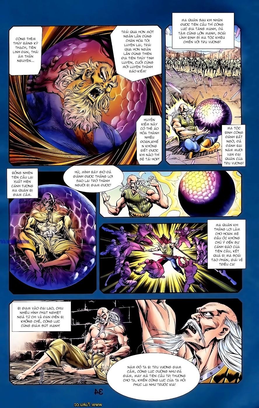 Cơ Phát Khai Chu Bản chapter 116 trang 21