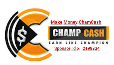 ChampCash Se Paise Kaise Kamaye