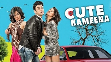 Cute Kameena Full Movie