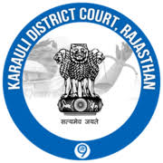 Karauli District Court Recruitment 2018,Retired Class IV,45 Posts