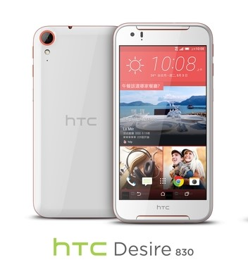 htc-desire-830-launch