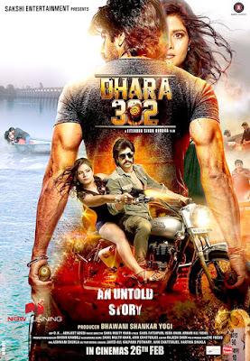 Dhara 302 2016 Hindi DVDScr 700Mb MKV Download