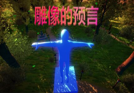 The Prophecy of Statues Free Download For PC